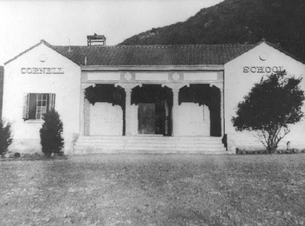 Cornell School in Calabasas