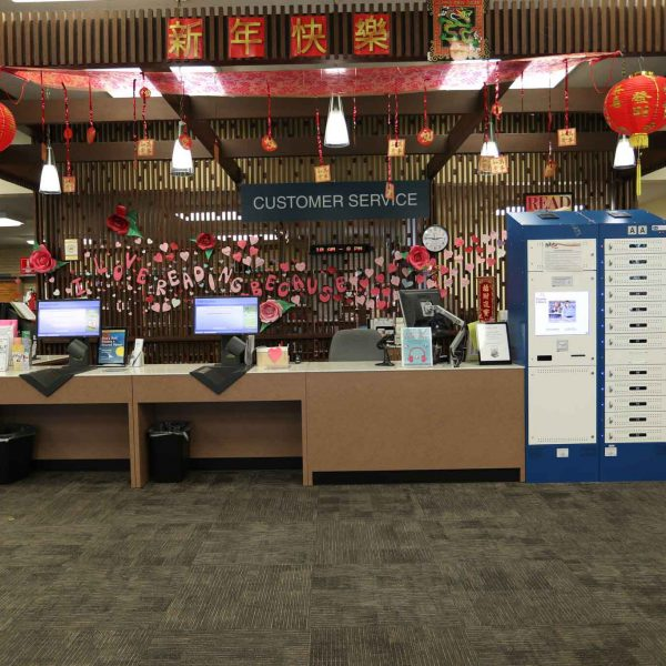 Temple city help desk